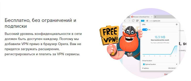 http://download-opera.ru/opera-mini-dostup-v-internet-mozhet-byt-u-kazhdogo.html