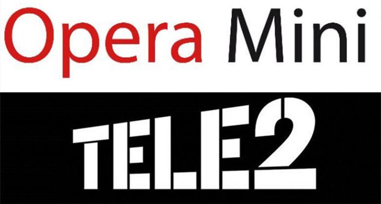 Как отключить Опера Мини на Теле2