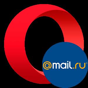 kak-udalit-mail-ru-iz-opera