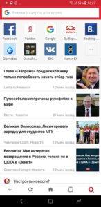 opera-dlya-android