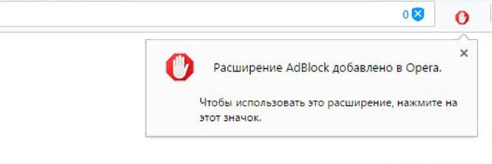 opera-adblock