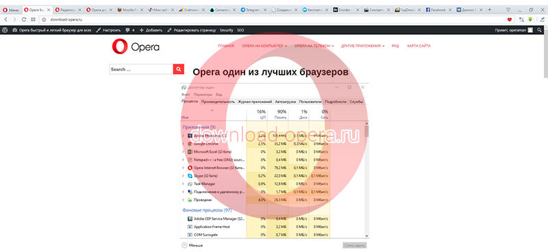 opera-dlya-windows-10