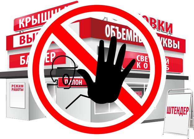 opera-sama-otkryvaetsya-s-reklamoj