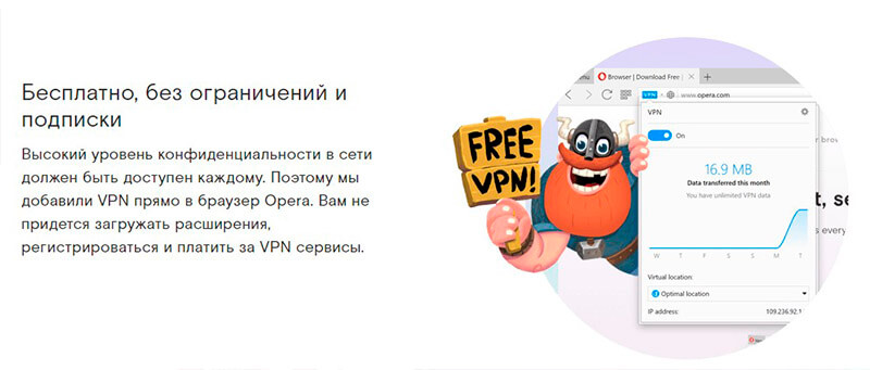 https://download-opera.ru/opera-mini-dostup-v-internet-mozhet-byt-u-kazhdogo.html