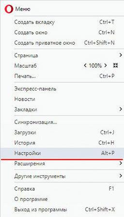 kak-operu-sdelat-brauzerom-po-umolchaniyu